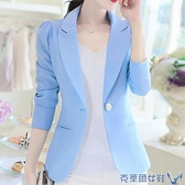 西裝外套 秋裝新款韓版修身顯瘦長袖小西裝外套女士優雅休閒西服外套女 快速出貨