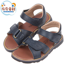 《布布童鞋》台灣製藍色皮革可黏式涼鞋(16~23公分) [ K1B060B ]