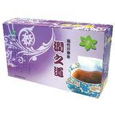 港香蘭 潤之道 磁性好聲音 8g*16包/盒◆德瑞健康家◆