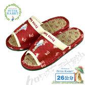 【クロワッサン科羅沙】Peter Rabbit 扇形帆船室內草蓆拖鞋 (紅色26CM)