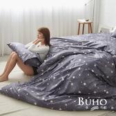 【BUHO】4.5x6.5尺單人精梳純棉被套(星湛迷航)