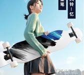 聖卡洛長板滑板女生成人滑板車dancing舞板刷街男韓國初學者專業 ATF 探索先鋒