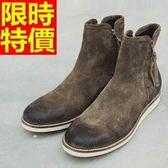 短筒機車靴-真皮革磨砂復古做舊男牛仔靴2色65h27【巴黎精品】