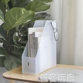 簡約無印風宿舍桌面置物架 防水塑料透明書立 書本收納架子文件架   『極客玩家』