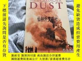 二手書博民逛書店【罕見】2002年出版 Empire of Dust: Sett