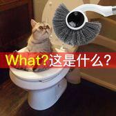 馬桶刷子無死角洗廁所刷長柄去死角 居享優品