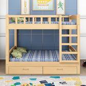 上下鋪木床全實木高低床子母床大人兒童床成年宿舍床上下床雙層床 NMS 樂活生活館