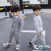 男童禮服英倫風西服寶寶小西裝兒童小孩三件套春秋款男孩花童套裝 JY15169『男神港灣』