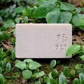 梧桐洗頭皂(洗頭用)【文山手作皂】