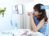 懶人手機支架ipad平板電腦通用床頭上用桌面 air2 mini4夾子 現貨快出