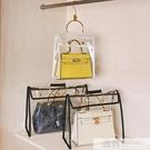 透明密封包包防塵包收納袋包衣櫃衣櫥收納掛袋收納袋創意整理神器 韓慕精品 YTL