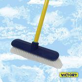 【VICTORY】長桿洗車刷#1029010