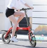 摺疊電動自行車 電動自行車摺疊小型助力鋰電電瓶車代駕王代步車女超輕便攜新國標T 3色