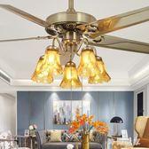 220v 木葉吊扇燈 客廳帶燈鐵葉電風扇燈的家用歐式風扇吊燈zzy7975『美好時光』