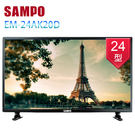 【SAMPO 聲寶】24吋 LED液晶顯示器+視訊盒 EM-24AK20D(含運/不安裝)