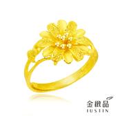Justin金緻品 黃金戒指 燦爛花語 美麗希望 金飾 9999純金女戒指 花朵