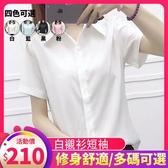 白襯衫短袖 短袖長袖ol白色上衣素面雪紡短袖襯衫大尺碼 s-5xl有現貨