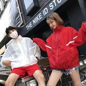 男裝夏季寬鬆韓版防晒衣男女情侶裝輕薄透氣防晒服運動外套潮chic七色堇