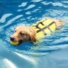 大狗狗衣服金毛小狗柯基泰迪柴犬救生衣小型大型犬寵物游泳圈用品 韓美e站