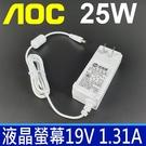 AOC 捷星 25W ADS-25FSG-19 白色 液晶螢幕 變壓器 19V 1.31A 通用 歐陸通 充電器