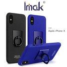 蘋果 iPhone8 Plus iPhone7 Plus iPhoneX 手機殼 指環支架 支架 硬殼 彩殼 手機套  創意支架牛仔殼