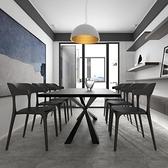 塑料椅子簡約靠背凳子北歐餐椅家用大人餐桌椅塑膠椅加厚牛角椅子 「雙10特惠」