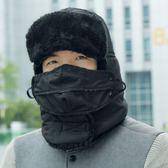 雷鋒帽 滑雪帽 帽子 毛帽 自帶口罩 圍脖  騎車帽 護耳帽 包頭帽 防寒雷鋒帽 ✭慢思行✭【G09-1】