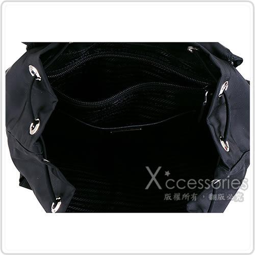 PRADA 經典銀字LOGO三角鐵牌尼龍穿釦式束口後背包(黑)