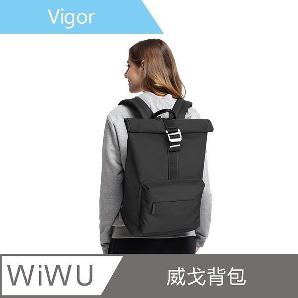 【WiWU】Vigor Backpack威戈筆電休閒商務背包