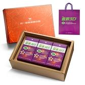 統一Metamin健康3D 錠狀食品3罐年節禮盒組