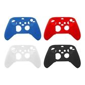 [哈GAME族]滿399免運 可刷卡 Xbox Series 手把矽膠果凍套 矽膠保護殼 帶防滑顆粒 黑色/白色/紅色/藍色