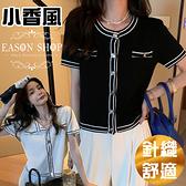 EASON SHOP(GQ1934)韓版小香風撞色拼接雙口袋圓領單排釦開衫短袖針織衫女上衣服顯瘦小外搭黑白