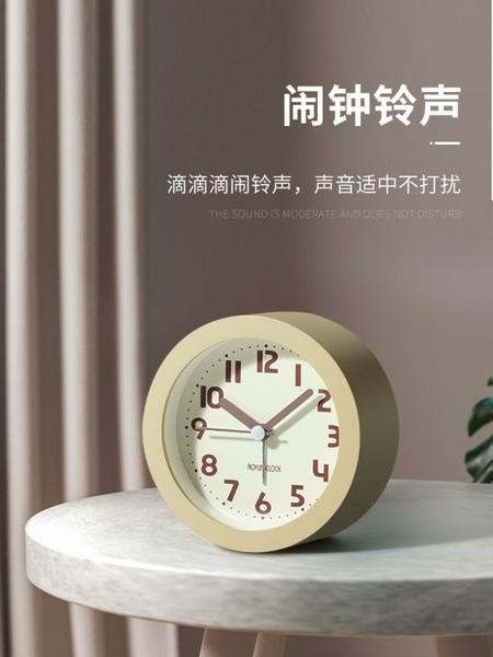 北歐風格簡約靜音小鬧鐘創意臥室時鐘學生用專用兒童夜光床頭鐘表 1995生活雜貨