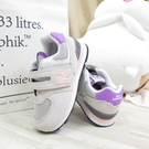 New Balance 兒童休閒鞋 NB574 小童鞋 魔鬼氈 寬楦 IV574HZ1 灰【iSport愛運動】