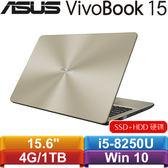 ASUS華碩 VivoBook 15 X542UQ-0081C8250U 15.6吋筆記型電腦 霧面金