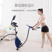 動感單車超靜音健身車家用磁控腳踏車室內運動    健身器材igo   朵拉朵衣櫥