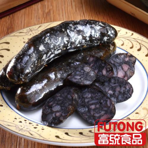 【富統食品】烤肉趣 - 墨魚香腸250g (每包5條)