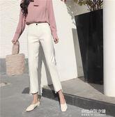 新款西褲女下腳缺口寬鬆復古chic修身顯瘦百搭學生時尚九分褲  朵拉朵衣櫥
