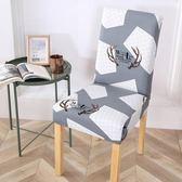 餐桌椅子套罩椅套椅墊套裝彈力餐椅套現代簡約家用歐式通用凳子套   poly girl