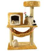 貓爬架貓抓柱貓爬架貓爬架實木貓爬架貓窩貓樹貓爬架貓抓板 igo初語生活館