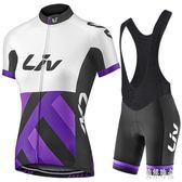 新款爆款車隊版 短袖騎行服 透氣排汗夏季 專業女款自行車服TT2664『美好時光』