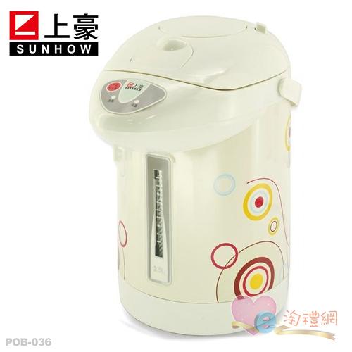 淘禮網 PT-2501 上豪 2.5L 氣壓式熱水瓶