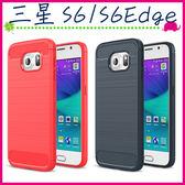 三星 Galaxy S6 S6Edge 拉絲紋背蓋 矽膠手機殼 防指紋保護套 全包邊手機套 類碳纖維保護殼 TPU軟殼