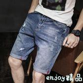 夏季牛仔短褲男五分褲潮流寬鬆男士夏天5分破洞馬褲大碼休閒薄款  enjoy精品