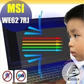 ®【Ezstick】MSI WE62 7RJ 防藍光螢幕貼 (可選鏡面或霧面)