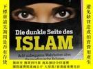 二手書博民逛書店FOCUE罕見DE 2014年11月3日 德語雜誌Y42402