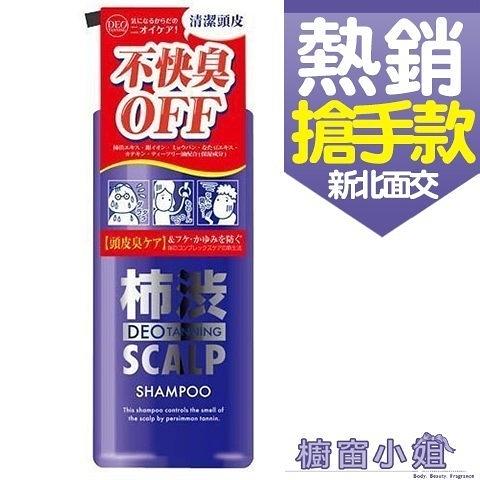 DT SCALP 沛渋 除臭去油 洗髮精 400ml