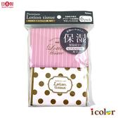 i color 日本製 溫和保濕袋裝面紙(6包入)