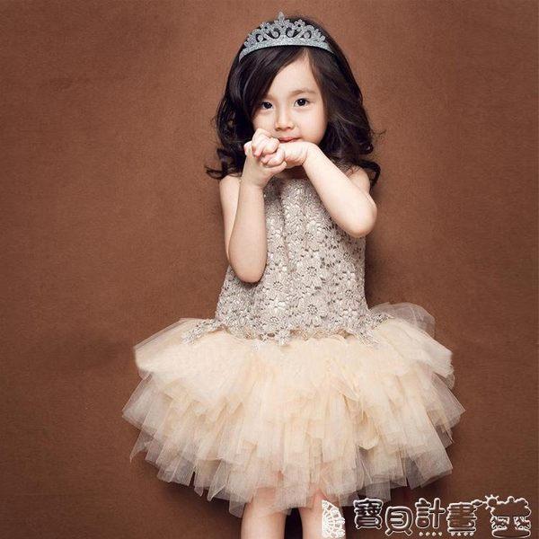 連身裙 童裝女童夏裝連身裙禮服寶寶蓬蓬公主裙兒童蕾絲鏤空背心紗裙 寶貝計畫