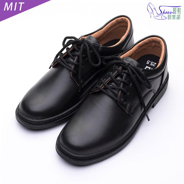 皮鞋.Arriba台灣製真皮內裡男皮鞋.黑色【鞋鞋俱樂部】【107-AB6835】